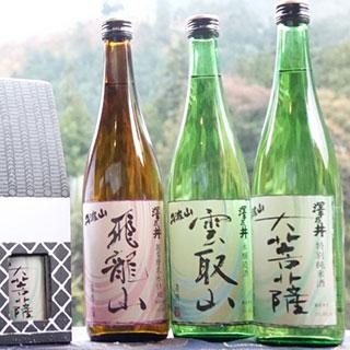 多摩源流仕込み~丹波山村の酒3種セット