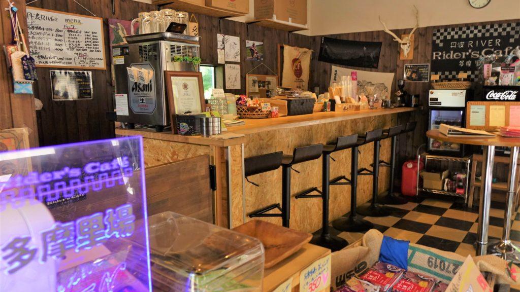 Rider's Café 多摩里場
