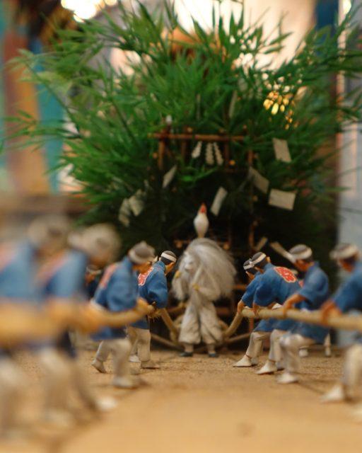 丹波山村 郷土民俗資料館