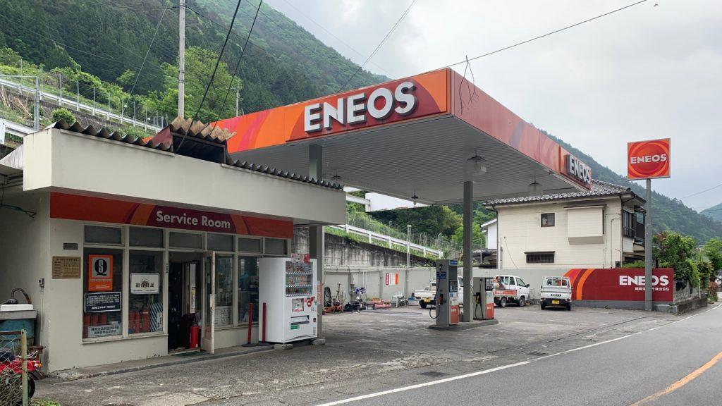 ENEOS 丹波山SS 嶋崎油店