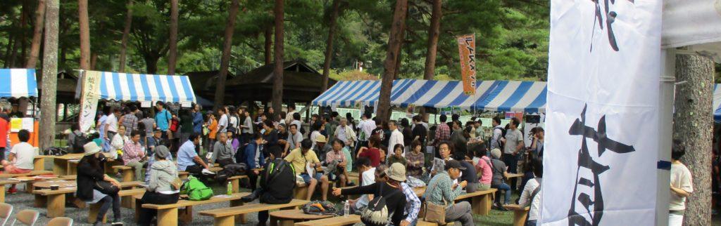 舞茸祭 9月