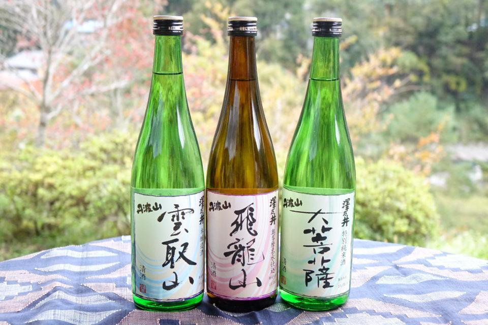 多摩源流仕込み~丹波山村の酒3種セット(720mlx3本)